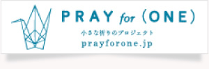 PRAY for (ONE)
